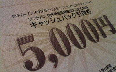 A0002