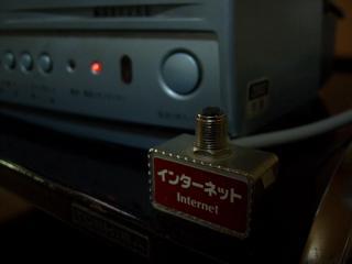 インターネット端子