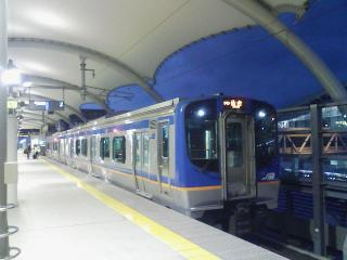 仙台空港連絡鉄道