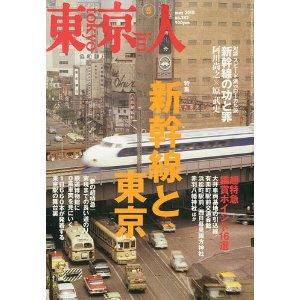 Tokyojin1005