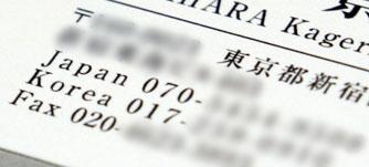 Df0081