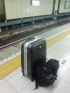 ただいま東京駅
