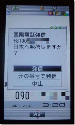 DSCF6280