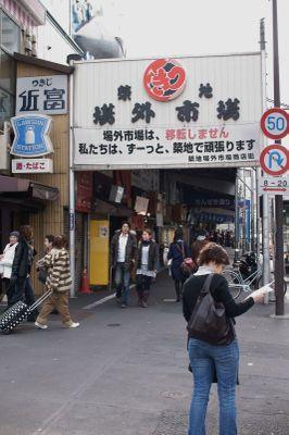 Tsukiji04
