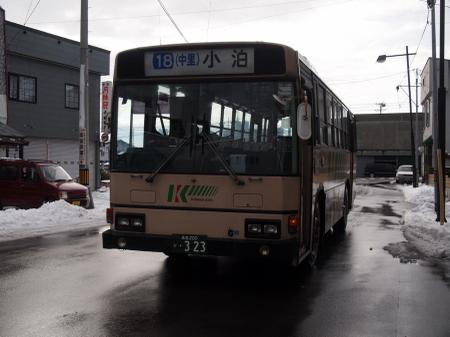 P1014246