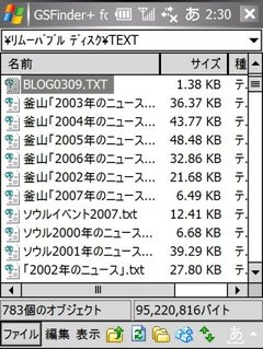 Df0007_1