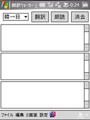 K0032_1