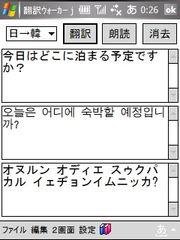 K0034_1